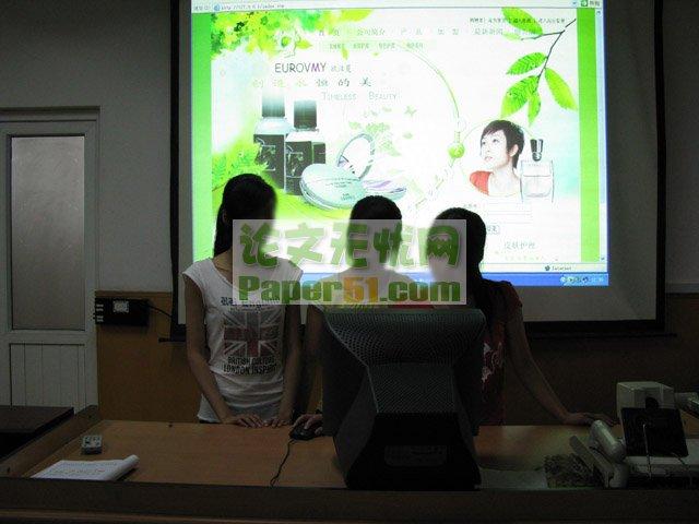 毕业论文设计答辩经验指导2